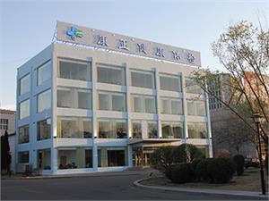 内蒙古包头康正医院体检中心