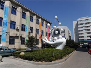 荆州市第一人民医院健康管理中心