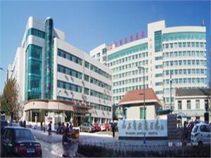 山东省交通医院体检中心