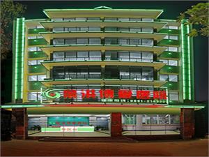 景洪博爱医院