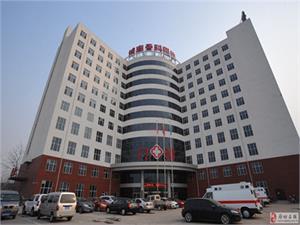 廊坊城南医院体检中心