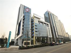 重庆市第三人民医院体检中心