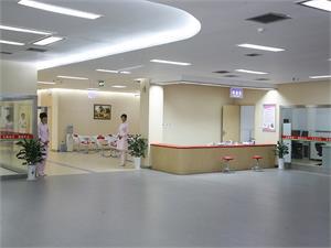 宝鸡永康亚健康医院体检中心