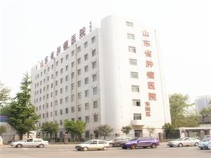 山东省医学科学院附属医院体检中心