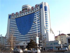 沈阳军区总医院健康管理中心