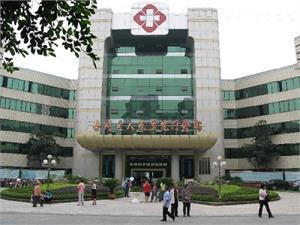 重庆市合川区人民医院体检中心