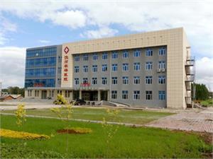 黑龙江饶河农场医院体检中心
