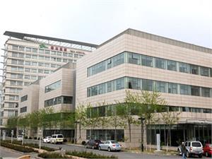 天津市泰达医院体检中心
