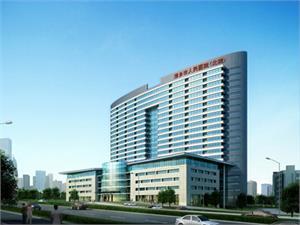 萍乡市人民医院体检中心
