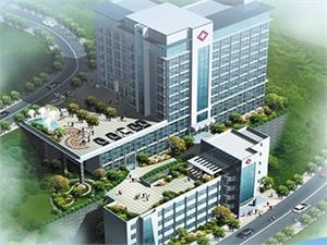重庆市彭水县中医院体检中心