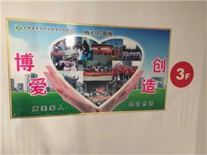 兰陵县康美职业健康体检中心