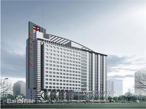 黄冈市中心医院体检中心