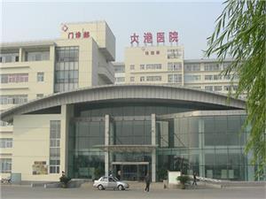 天津滨海新区大港社区医院体检中心