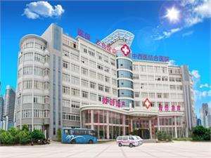 赣南中西医结合医院体检中心