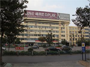 连云港长寿医院体检中心