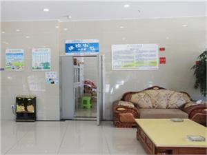 大理民族医院体检中心