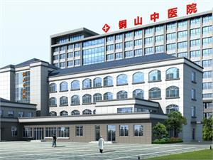 徐州市铜山区中医院体检中心