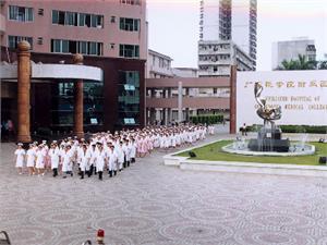 广东医学院附属湛江医院体检中心