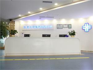 贵阳爱康国宾体检中心(韦顺达源分院)