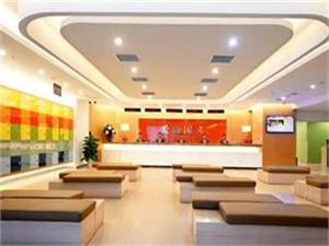 成都爱康国宾体检中心(红照壁航天科技分院)