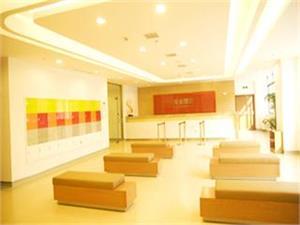 苏州爱康国宾体检中心(东环)