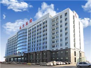 北方医院(内蒙古北方重工业集团有限公司医院)体检中心