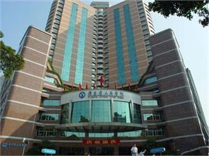 广东省人民医院体检中心(惠福分院)