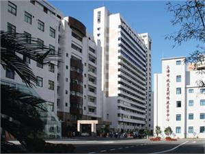 上海市第一人民医院北院体检中心