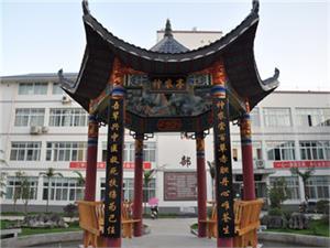荔波县中医院体检中心