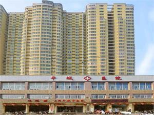 大同平城中医医院体检中心