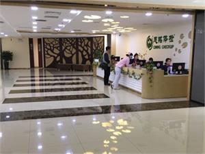 北京慈铭体检中心(知春路分院)