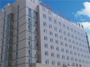石嘴山市惠农区人民医院体检中心