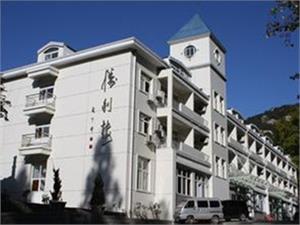 烟台疗养院体检中心(胜利石油管理局)