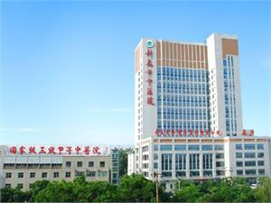 新泰市中医院体检中心