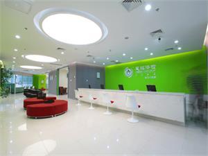 天津慈铭体检中心(南门外分院)