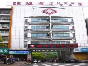 醴陵市妇幼保健院体检中心