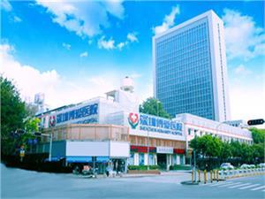 深圳博爱医院体检中心