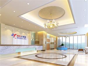 湖北省襄阳美年大健康体检中心