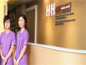 香港天下仁心体检中心