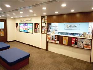 香港毅力医护集团体检中心(铜锣湾分院)
