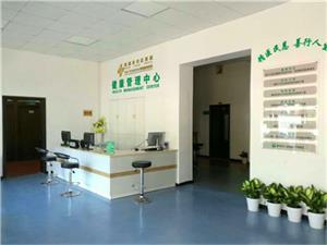 株洲市中心医院(田心院区)体检中心