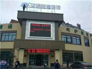 艾诺(淮南)健康体检中心