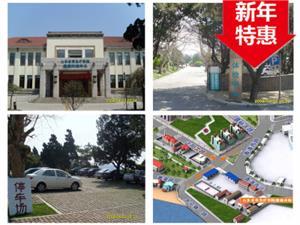 青岛疗养院体检中心