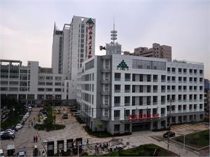 河北省人民医院体检中心