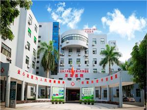 汕头大学医学院第一附属医院龙湖医院体检中心