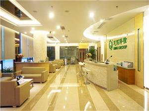 武汉慈铭汉阳分院体检中心