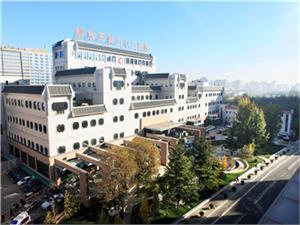 北京302医院体检中心