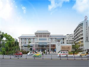 惠州市中心人民医院体检中心