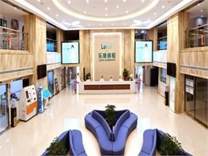 海南乐康体检中心