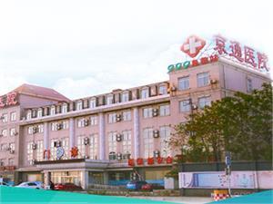 北京京通医院